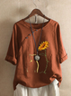 Casual Round Neck Animal Shirts & Tops