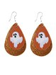 Halloween Double PU Leather Earrings Skull Sequins Drop Shaped Earrings