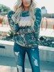 Beautiful camouflage stitching sweater top