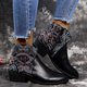 Fall Casual Artificial Leather Zipper Boots