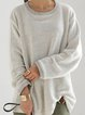 Light Gray Plain Crew Neck Casual Sweatshirt