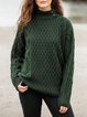 Olive Green Cotton-Blend Long Sleeve Casual Sweater