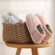 Woven Warm Slippers