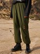 Army Green Cotton-Blend Casual Plain Pants