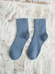 Plain Unisex Cotton Casual Underwear & Socks