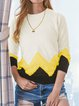 Casual Cotton-Blend Shift Long Sleeve Sweater
