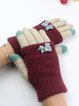 Outdoor Cold And Warm Knitting Gloves