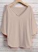 Short Sleeve Casual Plain T- Shirt