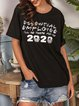 Coronavirus Covid19nurse Printed T-shirt