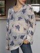 Purple Cotton-Blend Paneled Geometric Long Sleeve Sweater