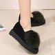 Faux Suede Wedge Heel Loafers with Pom Pom