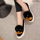 Low Heel Fuzzy Chick Faux Suede Slip On Loafers