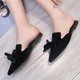 Elegant Bowknot Faux Suede Low Heel Slippers