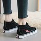 Casual Canvas Floral Embroidered Lace-up Sneakers
