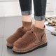 Fur Low Heel Panel Winter Slip On Boots